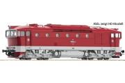 Дизельный локомотив T478.4 Звук