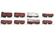 Набор из 8-ми грузовых вагонов