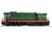 Дизельный локомотив ЧМЭ3-070, Звук
