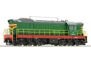Дизельный локомотив ЧМЭ3-1329